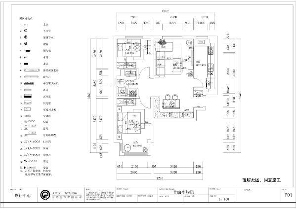 本户型为四季恋城两室两厅一厨一卫77平的户型,首先,从入户门进入,右边映入眼帘的是通顶的玄关柜,为整个空间增加储物功能,再往里走是餐厅,玄关的右手边是客厅与之相邻的是厨房,穿过餐厅来到过道位置