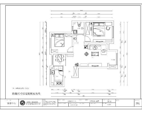 本案户型为新中式-津铁惠苑,两室两厅一厨一卫,南北通透,空气流通和采光效果也还可以,为全明户型,居住舒适度高,从户型上可以分为主卧室,次卧室,客餐厅,厨卫。房间整体格局非常好