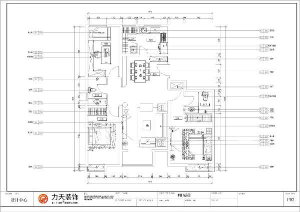 此户型是蘭园三室两厅一厨两卫130㎡。