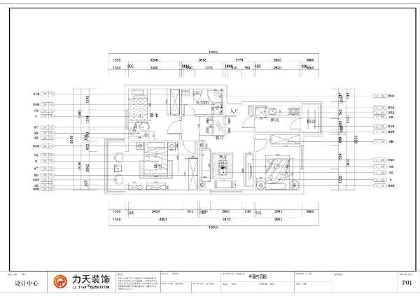 本案为东屏园3室1厅1卫1厨95平米户型,本户型为小三室型,户型方正、规整采光、通风效果都比较好。该户型本没有独立的餐厅区,但走廊还是比较宽敞的