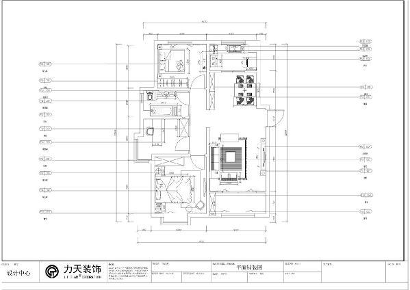 本案为中冶德贤公馆高层标准层C户型3室2厅1卫1厨108㎡,首先,从入户门进入,顺时间旋转,依次为餐厅厨房.次卧、卫生间、书房、主卧、客厅。整个空间动线十分明确,户型也比较规整,还是比较适宜一家三口居住的。