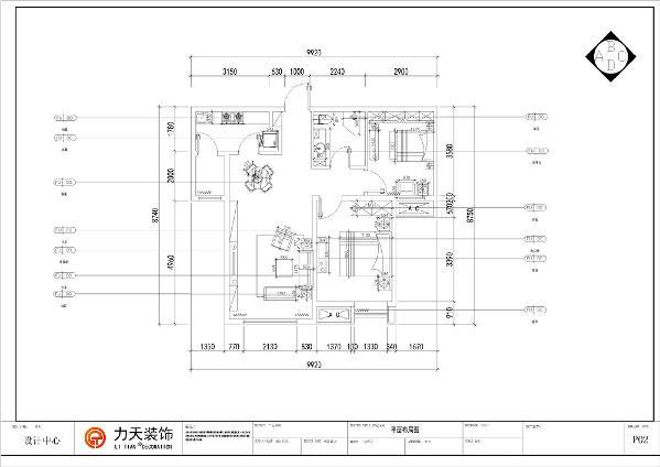 本案为金泰丽湾高层,本例户型为两室两厅1厨1卫的户型,使用面积为86㎡,环境优美,为一三口之家为依据进行设计的,整个户型成南北走向,通风采光很好。