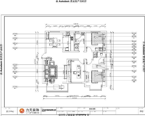 本案为光华里小高层标准层H户型3室2厅2卫1厨 130.00㎡,本户型面积较大,空间分布明确,舒适温馨。从入户门开始顺时针介绍,首先进门就是鞋柜让户主下班回来更好的更换放置,有厨房,厨房内部空间大、方便用户储存东西