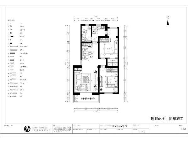户型方正、规整,入户门两侧分别为客厅和餐厅,向里为主卧、次卧。