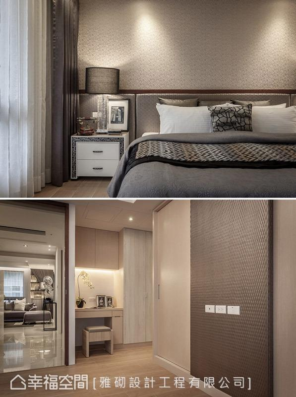 空间中采用立面简洁、复合材质呈现,更揉入属于屋主的生活场景,打造收纳柜体与化妆桌。