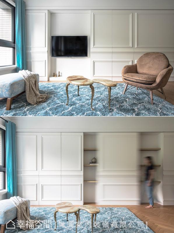在客厅电视墙的设计上,帷圆室内装修巧妙运用上方梁柱的深度,以4片美式线板造型的拉门,提供屋主「形随机能」的多元变化。