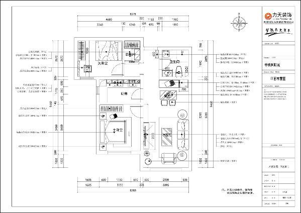 首先,从入户门进入,映入眼帘的是玄关,往前左手边是卫生间,右手边是次卧室加衣帽间,再往前左手边是餐厅区域,右手边是厨房,餐厅往前是客厅区域,客厅和餐厅南北相连,餐厅厨房东西相连,方便就餐。