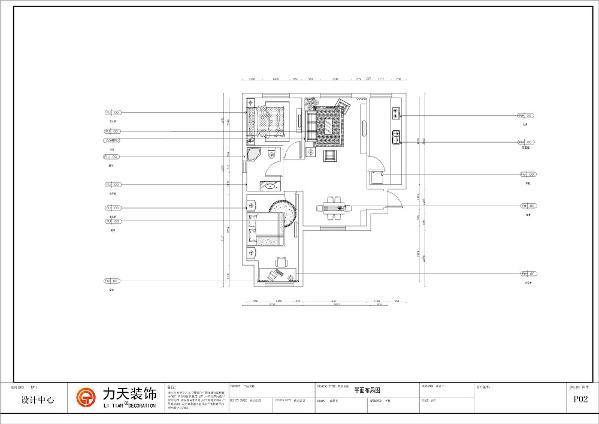 本次户型为尚港华府高层标准层C户型2室2厅1卫1厨 89.5㎡,该户型在入户门的右手边是厨房,厨房里面有一个窗户,采光一般,而且空间较小。