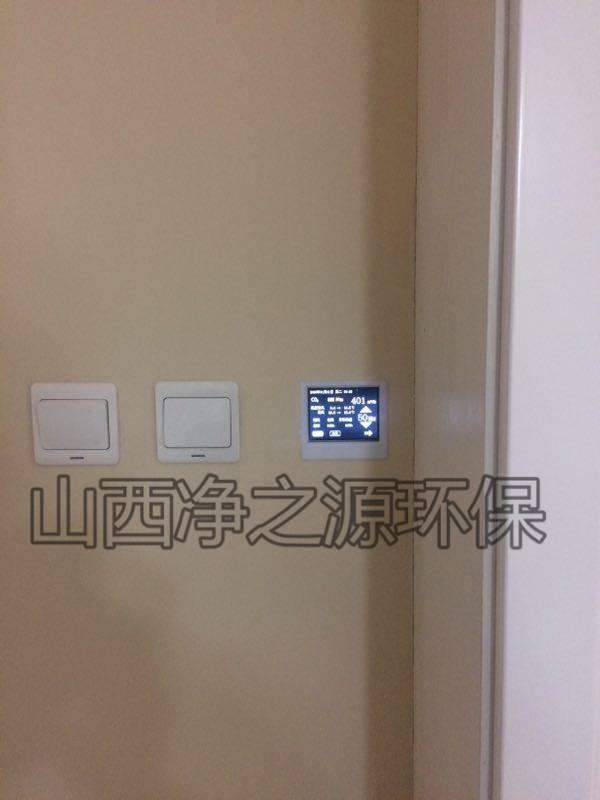 新风控制面板,触摸屏,手机APP控制,智能化非常高。