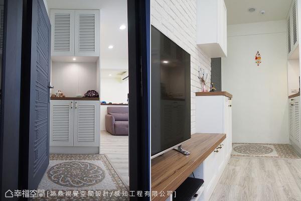 铺贴仿马赛克花砖地坪,与室内木地板做出区别;新设置百也门片柜体,明确界定落尘区。