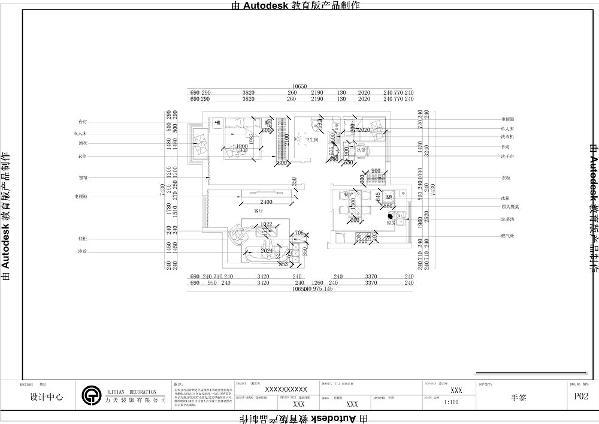 此户型天津溪悦园90.00㎡户型,面积90平米两室一厅一厨一卫标准户型。