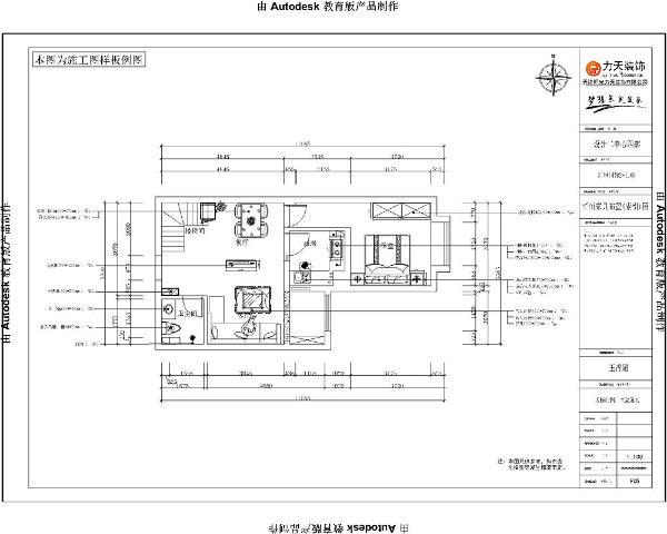 首先,从入户门进入,左边为楼梯,右手边为客卫生间,往里走正对着为一层卧室和厨房,正前方为客餐厅,楼梯上正对过道和儿童房,客厅与餐厅紧密相连,餐厅具体厨房很近很方便,整体布局规整,动线分明。