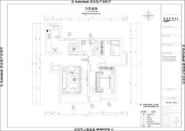 该户型为田园南益名士华庭两室两厅一厨一卫80平。