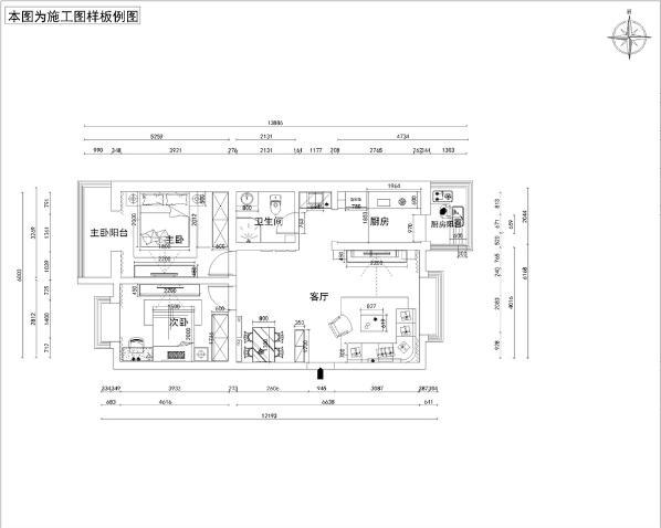 本小区是益华里2室2厅1厨1卫,本户型为91平方米,两室两厅一卫的标准户型,下面是本案的一个简单的介绍:户型布局紧凑,动静分明。主卧内设有大窗,采光充足,视野开阔,次卧位于主卧对面