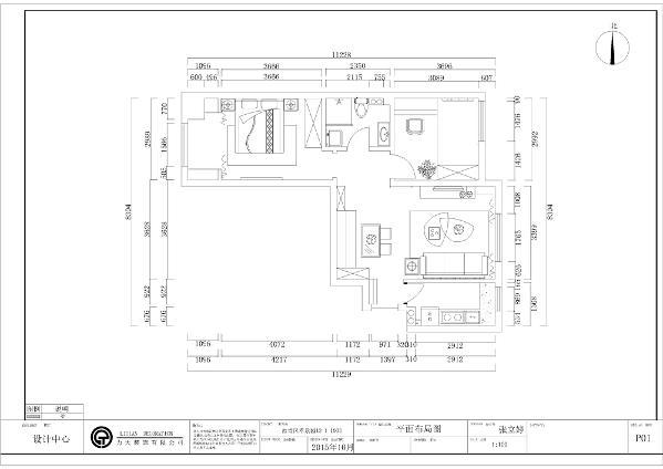 从入户门进入,右面是厨房,面积适中,玄关处面积较小,从入户门进入,左面是餐厅,面积较大,主卧位于户型最里面,面积较大,具有私密性,内设有大阳台,采光很好,视野开阔,卫生间位于主次卧之间