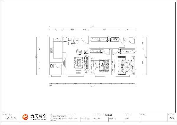 本次的设计风格是 混搭 万科魅力之城2室2厅1厨1卫86㎡。
