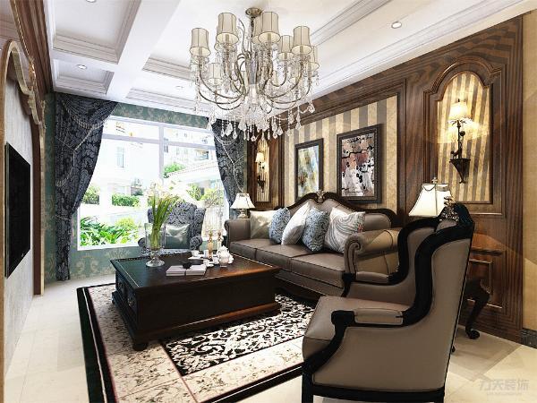 客厅的设计,家具选用的棕色的木,造型明快,简单,外观和用料仍保持自然、淳朴的风格。大气的顶加上奢华的水晶灯,为整个室内的公共空间烘托出奢华,大气,同样衬托出业主的品味与个性。