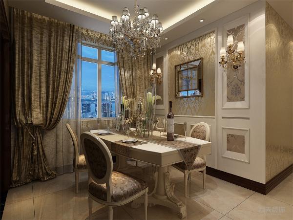 餐厅背景墙为和客厅一样的造型与客厅相呼应。家具为业主原餐桌保留。