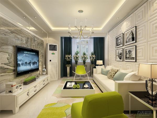 客厅地面用浅色的地砖,用水纹大理石做电视背景墙,用镜面做框,用白色木条收边。沙发背景墙则做白色回字形硬包,用木条收边,家具选择白色为主,沙发和座椅则用绿色进行点缀
