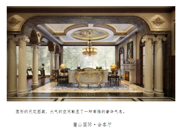 圆形的天花图案,大气的空间彰显了一种高雅的奢华气息。