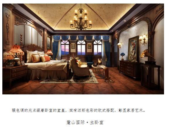 别墅大宅 高品质装修 成都尚筑 精装奢华图片来自&幽月#朦胧在欧式风格·情迷麓山的分享