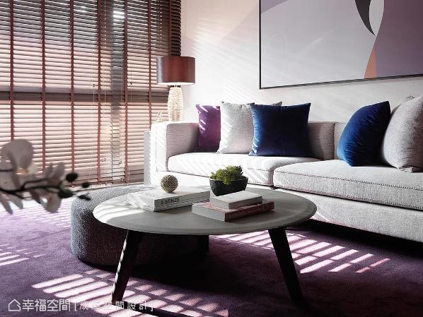 铺上紫色地毯形成大范围色块,创造空间亮点和视觉停留点,统一桌脚与电视墙的材质和色调,避免破坏整体风格呈现。