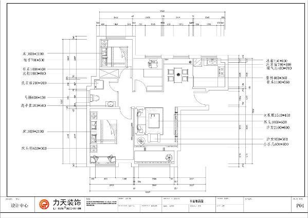 客厅部分与阳台没有明显划分区域,所以在后期新建了墙体,使客厅与阳台部分有明显的区域划分。入户门右侧为厨房,餐厅部分,厨房内部空间较大,餐厅面积可放置4人餐桌