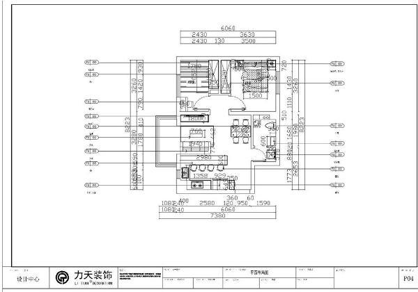 户型布局规整,功能分区大体合理,整体采光适中,布局紧凑。首先从入户门进入,右手边是厨房,左手边是客餐厅,再往里面右手边是次卧,入户门正对着的是客厅,餐厅旁边是卫生间和主卧。