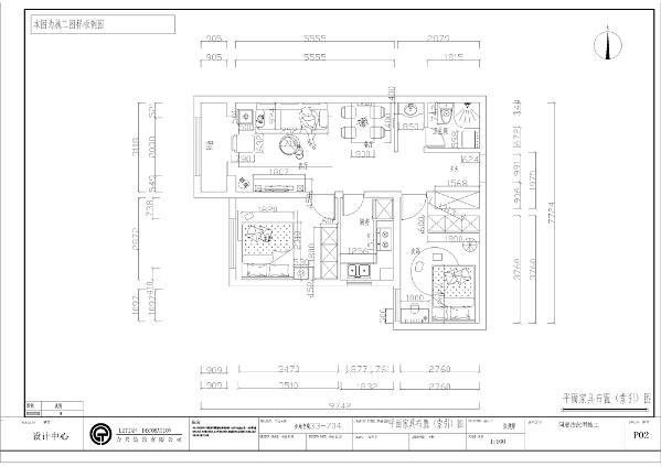 本案金地艺境,本例户型为两室两厅一厨一卫的户型。从布局上看,整个空间的通风采光很好。主要以东西向采光,厨房为南面采光,从整体上看,整个户型的布局为规整的户型,从布局上相对来说比较合理