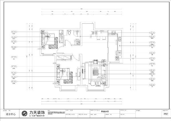 本案设计为混搭风格,整个空间通透明亮,设计分布合理,非常适宜居住。首先我们从入户门开始说起,我们一入户,首先进入我们视觉空间的是厨房与客餐厅,厨房客餐厅的一体化,餐厅空间足够大