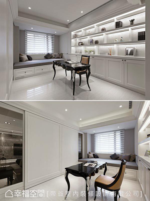 具备双人床尺度的卧榻,让空间兼有客房与收纳的机能,可移动式的拉门设计,则能维持书房的隐私性。