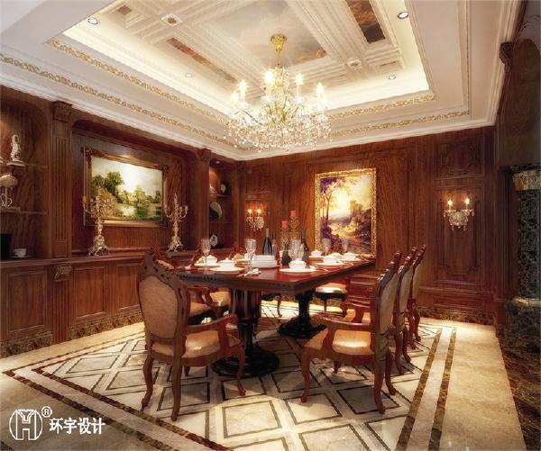 地面采用大理石材拼花,原木欧式造型的装饰柜,搭配原木欧式古典餐桌椅。使餐厅的那种奢华、档次和品位毫无保留地流淌。
