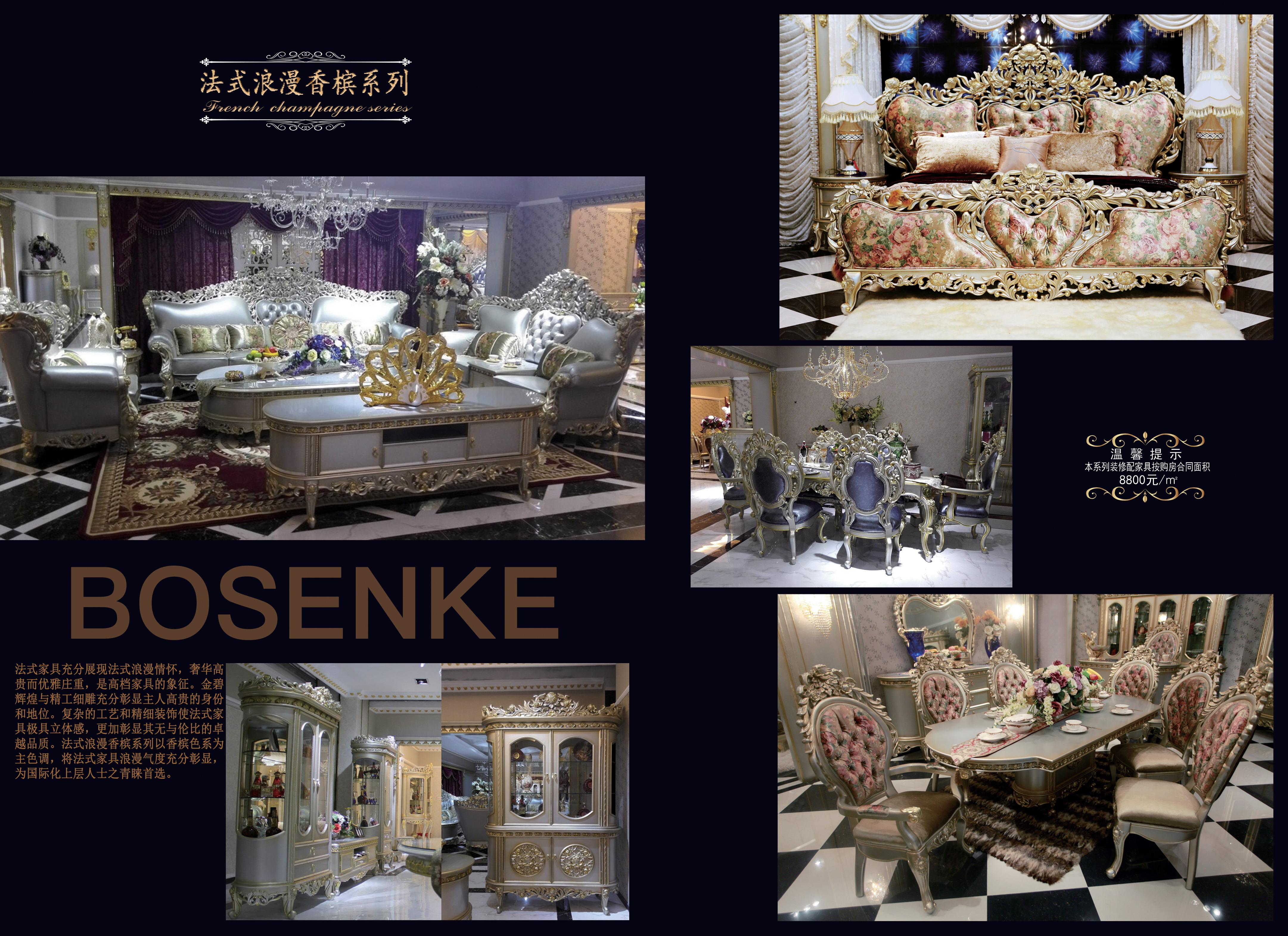 简约 欧式 法式 奢华 高贵 优雅 浪漫图片来自乐粉_20170228091152557在法式浪漫香槟风格家具赏析的分享