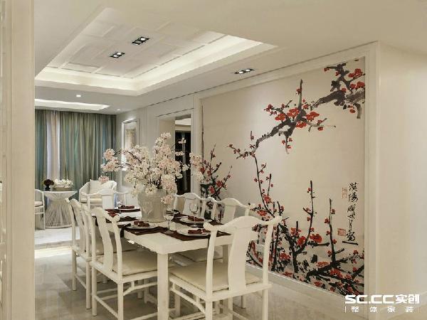 郑州实创装饰—雅居乐国际花园138平装修效果图—餐厅设计