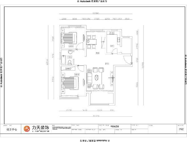 该户型为颐和花园两室两厅一厨一卫109平米,进入入户门就可以看到一个客餐厅,空间比较大,客餐厅一体,采光很好,由于客厅和餐厅分别有一个大窗户,所以空气流通性很好。