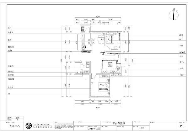 从入户门开始,左手边是厨房,厨房呈一字展开,适合做L型橱柜,节省空间又美观,阳台区域大小合理,可储存杂物。餐厅紧邻厨房,带来了很大的便利性。次卧面积较小,通过合理的布局能够满足生活所需。