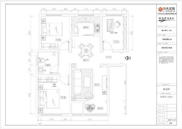 此户型是融科瀚棠3室2厅1卫1厨 100㎡户型布局规整,功能分区大体合理。