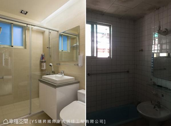 拆除老旧的浴缸,改以干湿分离设计,提供舒适、便利、安全的盥洗环境