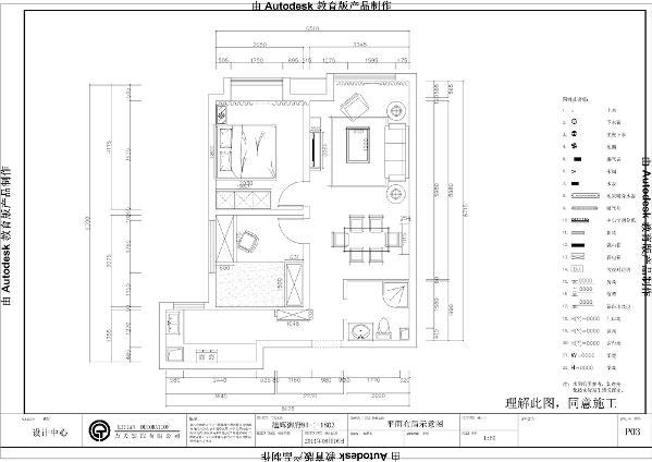 该房为天津旭辉御府--2室2厅1厨1卫-80.00㎡,该房划分十分整齐,以入户门为中线成两边对称,客餐厅窗户南北通透,光照条件十分好,客厅空间十分宽阔可供一家人在客厅看电视,聊天等。
