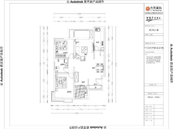 本户型为此户型为三室两厅一厨两卫,户型较为方正实用,结构紧凑;功能结构合理,增加居住舒适度,而且南北通透,采光极好。