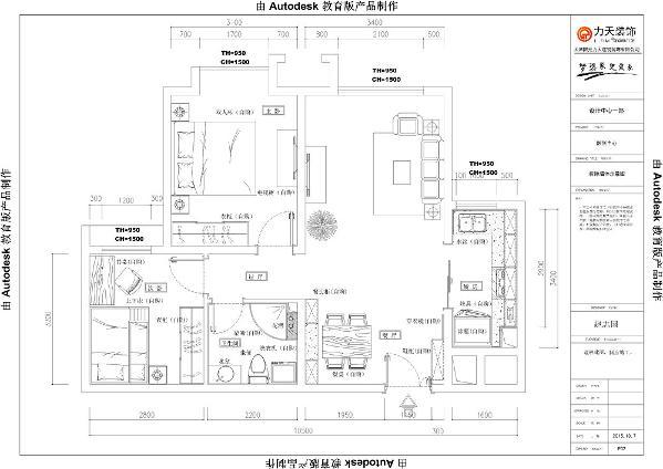 此户型是天津融创中心76平米,两室两厅一厨一卫。户型布局规整,功能分区大体合理,整体采光较好,空间的功能性很强,根据房间的合理布局以及面积,定义为欧式风格。