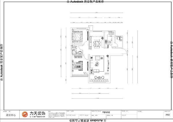 该户型为奥莱城小高层标准E户型2室2厅1卫1厨109平方米,入户门的右手边是厨房,厨房通风性良好,采光充足。再往前走的右手边是餐厅,通风性好,阳光充足。