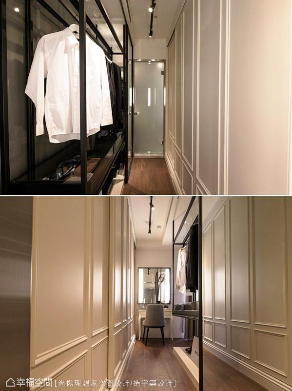 尚扬理想家空间设计/造宇筑设计满足屋主希冀的新古典线板柜面,也特别规划开放的衣架区,摆放外出服及非一次送洗的衣物。