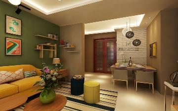 家装现代风格案例