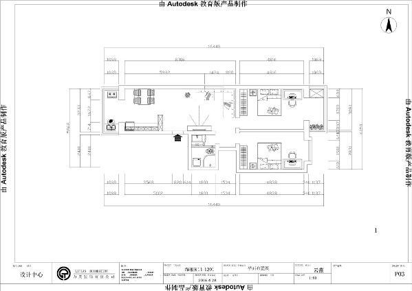 本案是海通园两室两厅一厨一卫的97.61的标准户型,本案使用的是现代风格。在设计上,使用了较多木纹家具,使整个空间变得更加有质感。