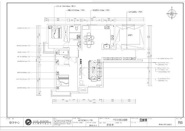 入户门进入,右手边是餐厅,和厨房左手边是客厅,交通流线上具有很好的畅通性,客厅与餐厅相邻,客厅窗户采光通透拉伸空间,在视觉上显的更加宽敞,通风性良好。厨房餐厅相连,采光好。