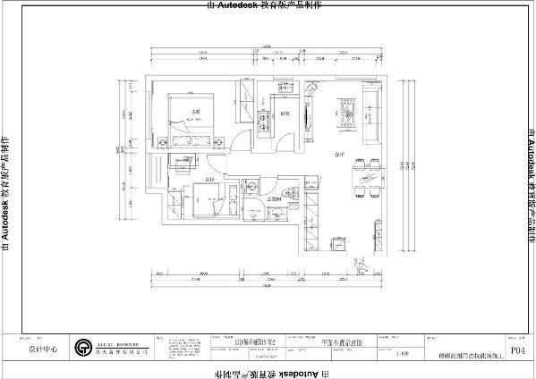 本次设计方案地址是远洋城香颂园15-502 两室一厅一厨一卫 65平米。