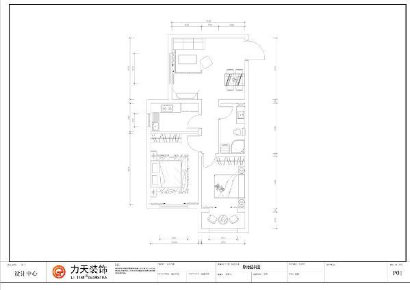 """该户型是位于""""华城庭苑""""。户型面积为75方米,属于两室两厅一厨一卫,户型南北通透,较为规整,各个功能分区较为明晰。 户型很好的分割了生活线路,迎客线路和家务线路的不干扰性"""