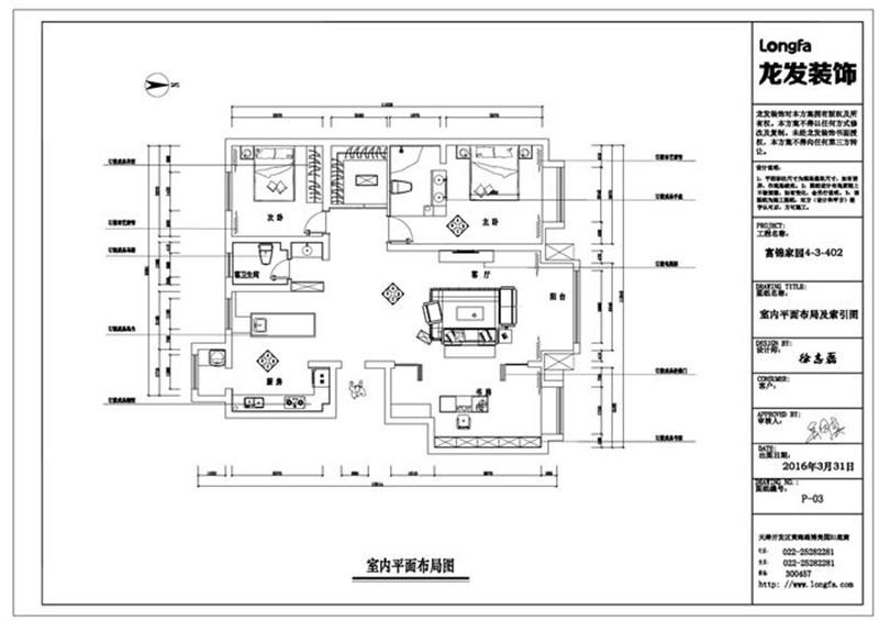 龙发装饰 富锦家园 工业风格 三居 装修设计 户型图图片来自龙发装饰天津公司在富锦家园三居LOFT工业风格的分享