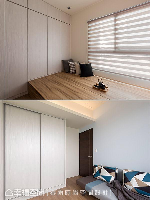 两间次卧室保留原建商的木地板与天花板,仅加强收纳机能,其中一间房更特别规划架高地板,可提供宾客打地铺过夜,下方也隐藏庞大收纳量。